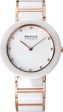 Ladies Bering Ceramic Watch 11435-766