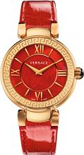 Ladies Versace Leda Watch VNC140014
